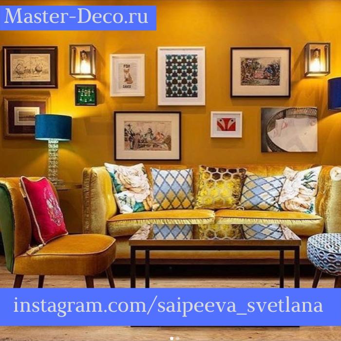 Как преображают комнату картины с декоративным текстилем и подушками?!