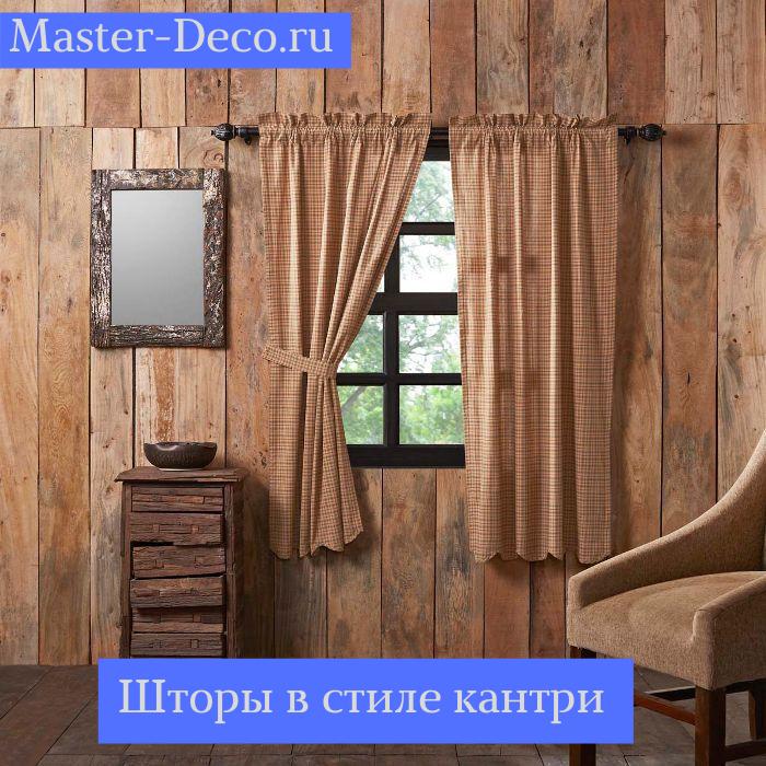 Фото шторы в стиле кантри для загородного дома