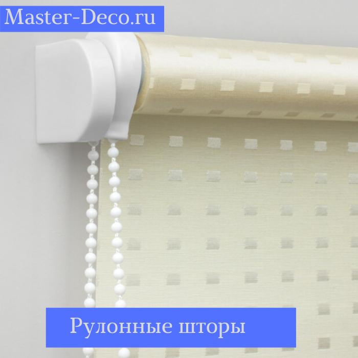 Фото рулонные шторы сочетание в интерьере